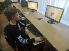 """Участь у Всеукраїнському конкурсі """"Безпечний Інтернет"""""""