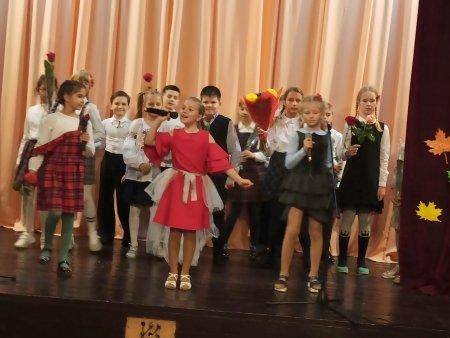 Концерт на честь Дня вчителя