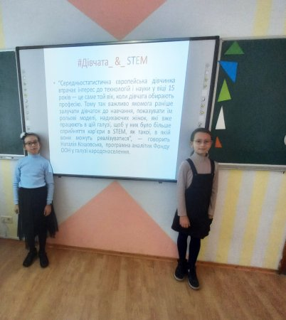 """Ліцей """"Євроленд"""" долучився до святкування Національного дня дівчат у технологіях"""