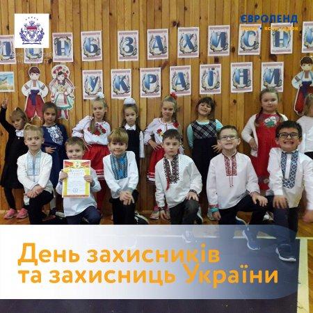 """Учні 1-2-хх класів ліцею """"Євроленд"""" взяли участь у грі """"Козацькі розваги"""""""